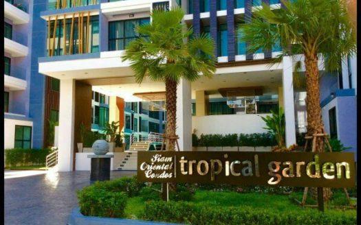 BES5XN4q944 525x328 - Siam Oriental Tropical Garden