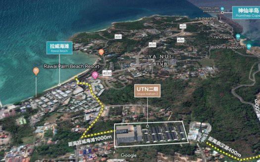 Utopia Dream Phuket