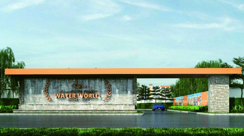 New Nordic Bang Tao Water World