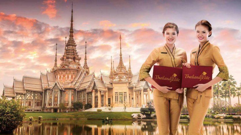 Элит Виза Таиланд